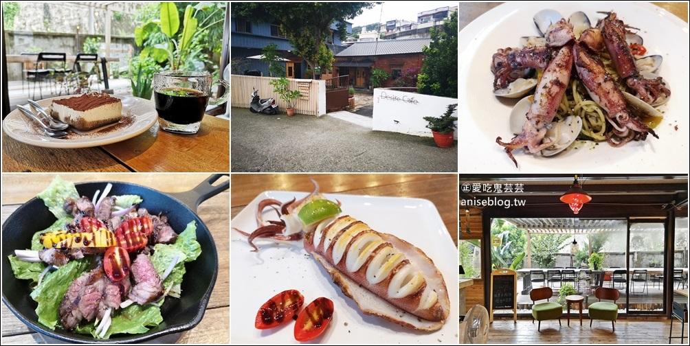 網站近期文章:貪心咖啡館@金山,食不厭的咖啡館(姊姊食記)
