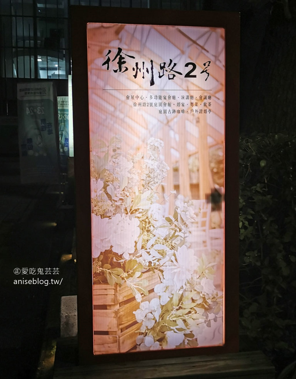 徐州路2號庭園會館,大推烤鴨、砂鍋雞,價格實惠又美味!