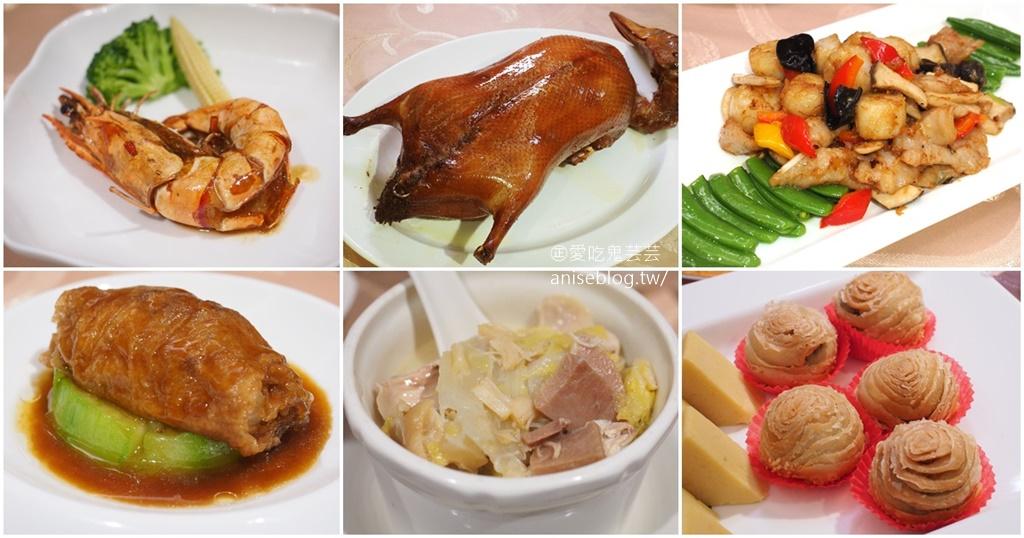 網站近期文章:徐州路2號庭園會館,大推烤鴨、砂鍋雞,價格實惠又美味!