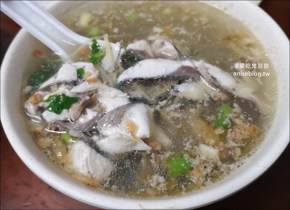 魯肉發無刺虱目魚粥,新莊迴龍站排隊美食(姊姊食記)