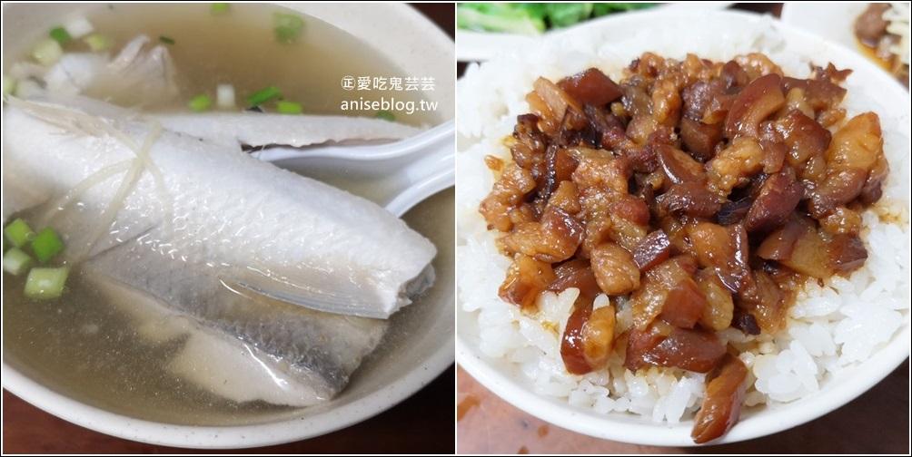 網站近期文章:魯肉發無刺虱目魚粥,新莊迴龍站排隊美食(姊姊食記)