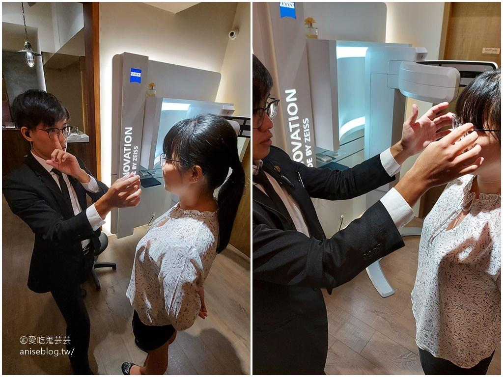 蔡司優視力體驗 x 光明分子,精準、專業、數位化,客製化打造獨一無二的眼鏡!