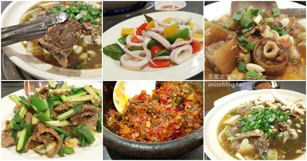 今日熱門文章:新莊牛肉大王,招牌牛腩火鍋+美味牛尾(姊姊食記)