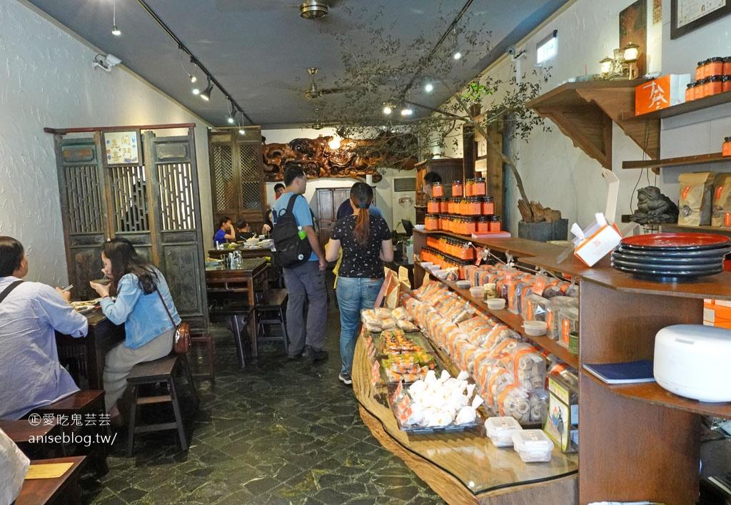 叁代堂客家食堂,在地人也推薦的好味道!@三義美食