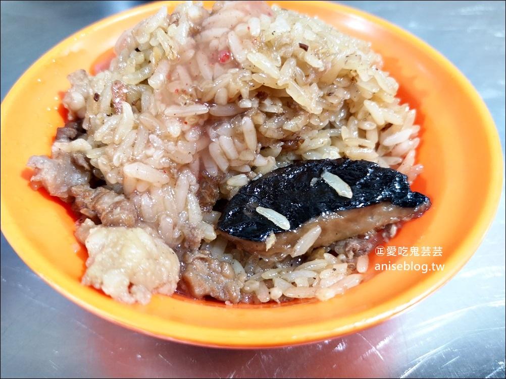 太順油飯、赤肉湯,隱藏在三和市場小吃老店,三重台北橋站美食(姊姊食記)