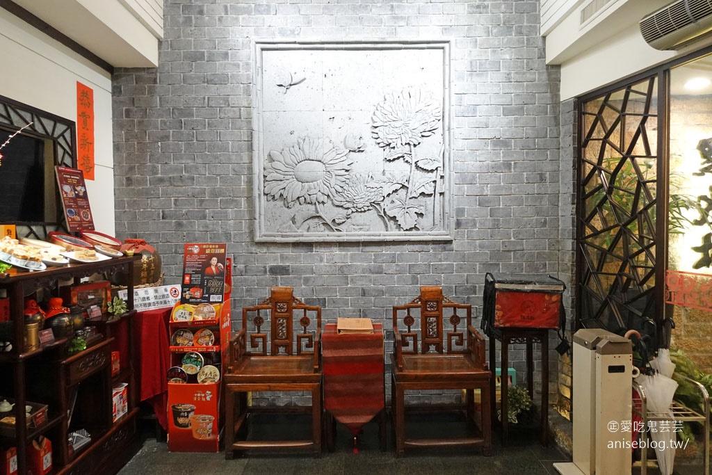 點水樓南京店,秋蟹季節到啦!@2020米其林必比登推介