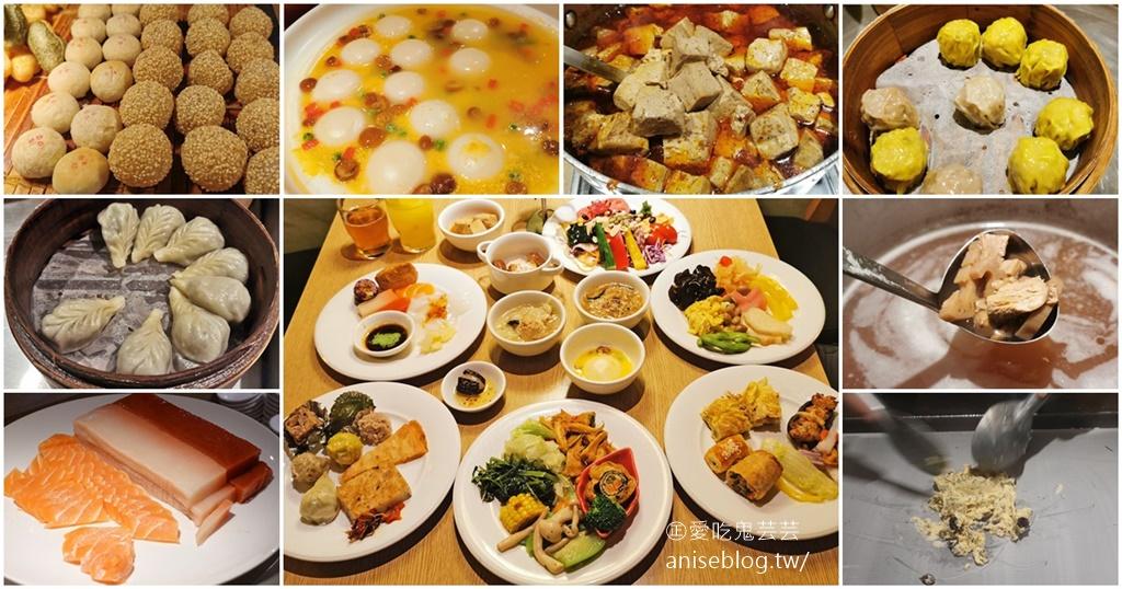 原素食府,素食自助百匯吃到飽 @板橋府中站旁 @愛吃鬼芸芸