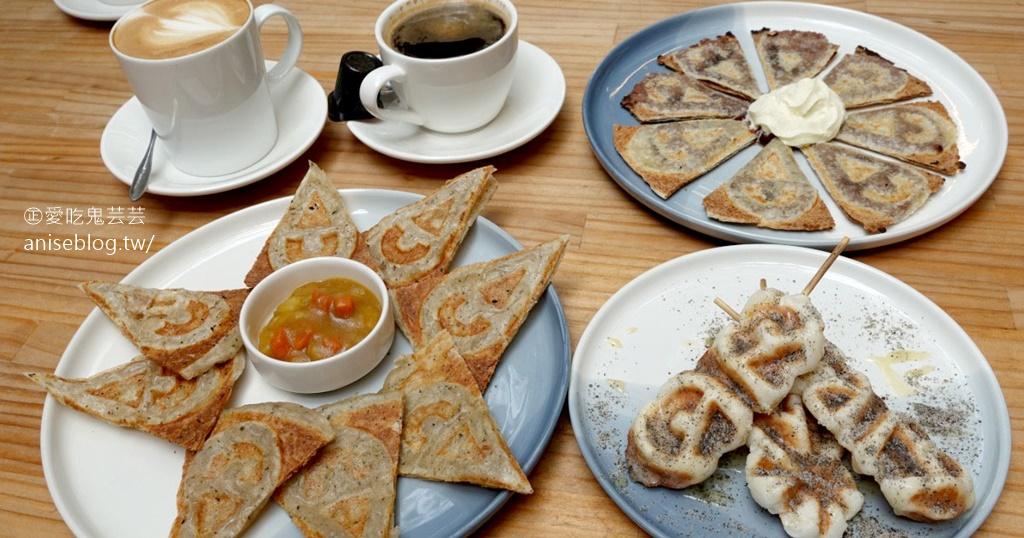 網站近期文章:藍庄咖啡+藍染體驗 $599起 @三義卓也小屋