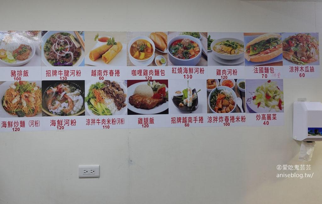 福柔越南美味,頂好名店城B1清爽可口越南河粉
