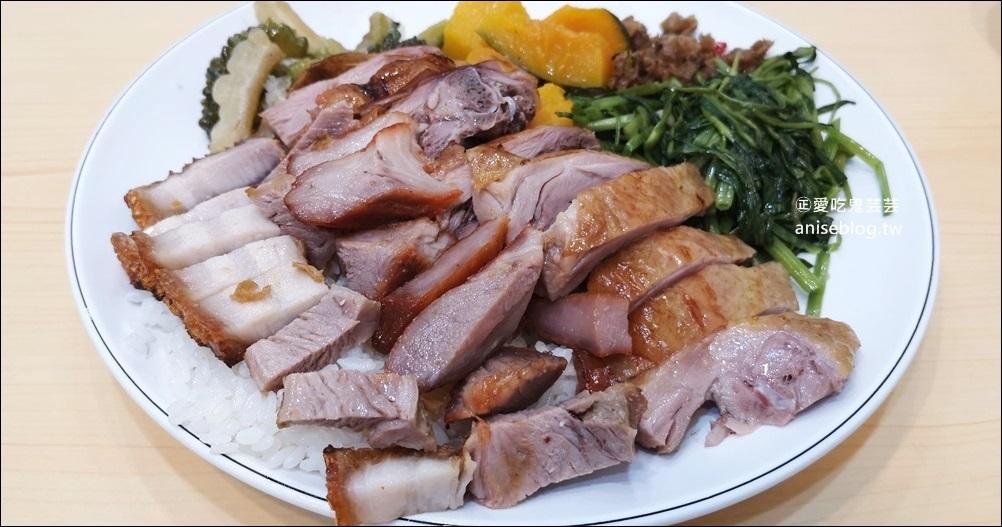 今日熱門文章:真味燒臘家,三重台北橋站美食(姊姊食記)