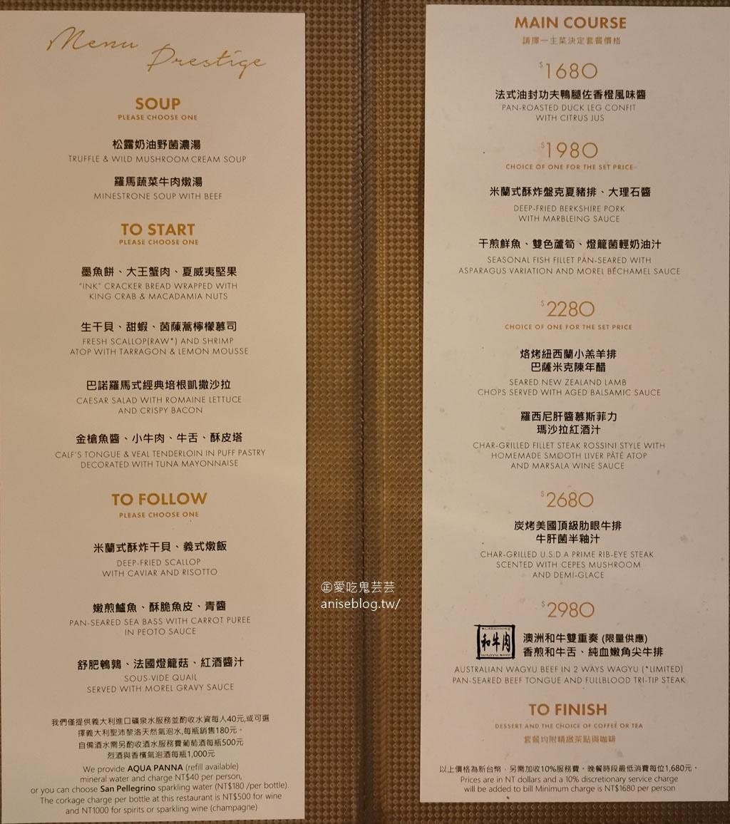 隨意鳥地方101高樓層85F景觀餐廳,線上訂位升級浮誇甜點,再送水果冰茶