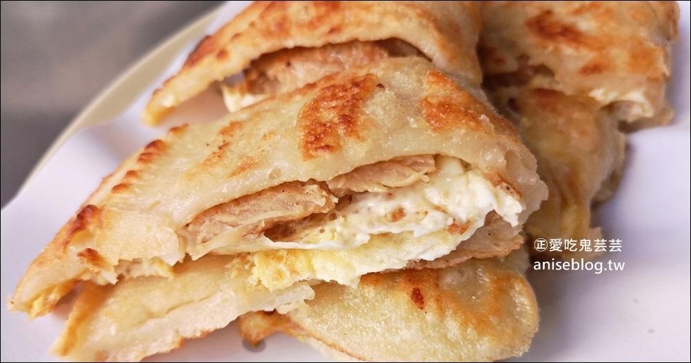 網站近期文章:可口味早點,古早味粉漿蛋餅,嘉義推薦早餐美食(姊姊食記)