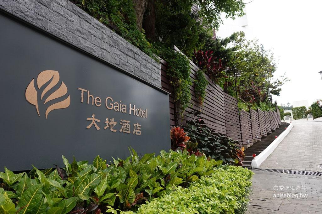 大地酒店喜歡廳,2020 ITF線上旅展超優惠!一泊二食晚餐精緻又美味