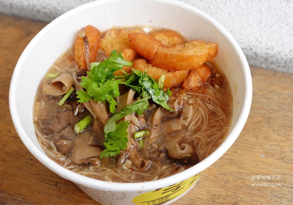 國宴掛包 | 盛橋掛包、川子麵線、大定鹹酥雞,超有趣創新台中口味,值得一試😍