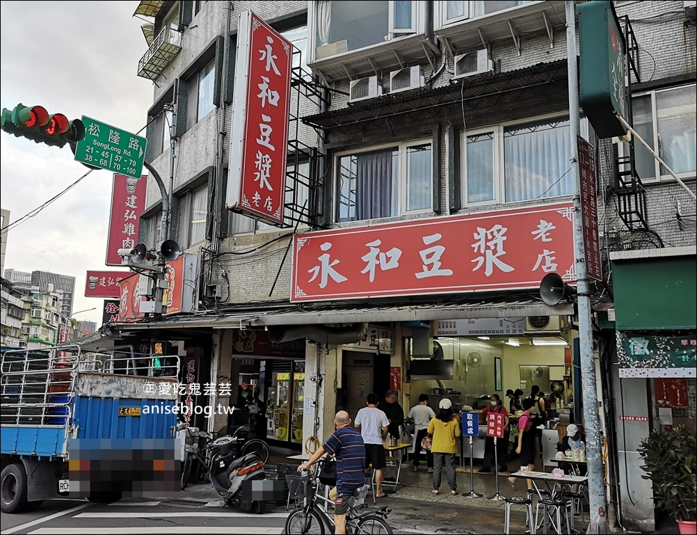 永和豆漿老店@永吉路30巷,招牌蒜苗辣椒醬油,市政府站美食(姊姊食記)