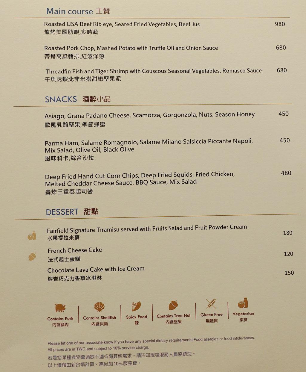 楓橋餐廳 |台中萬楓酒店,萬豪集團旗下美味的中西式全日餐廳