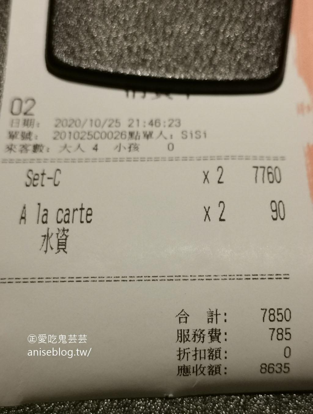 鹽之華法式餐廳,2020米其林一星餐廳,台灣首位女主廚無菜單料理太精彩!