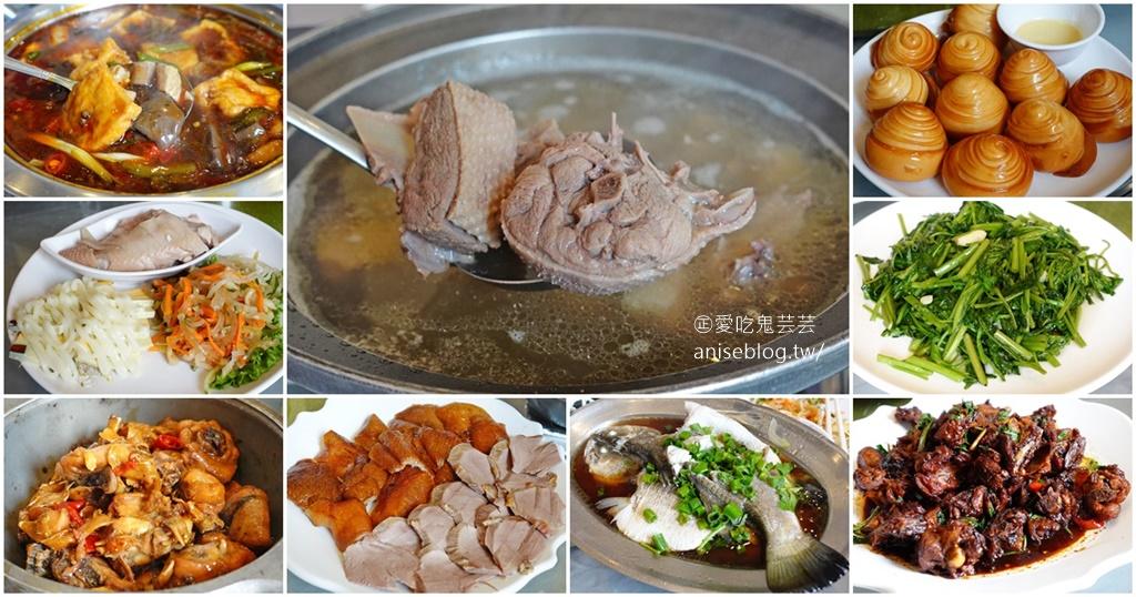 再訪新北平婚宴餐廳,烤鴨、啤酒鴨是招牌! @愛吃鬼芸芸