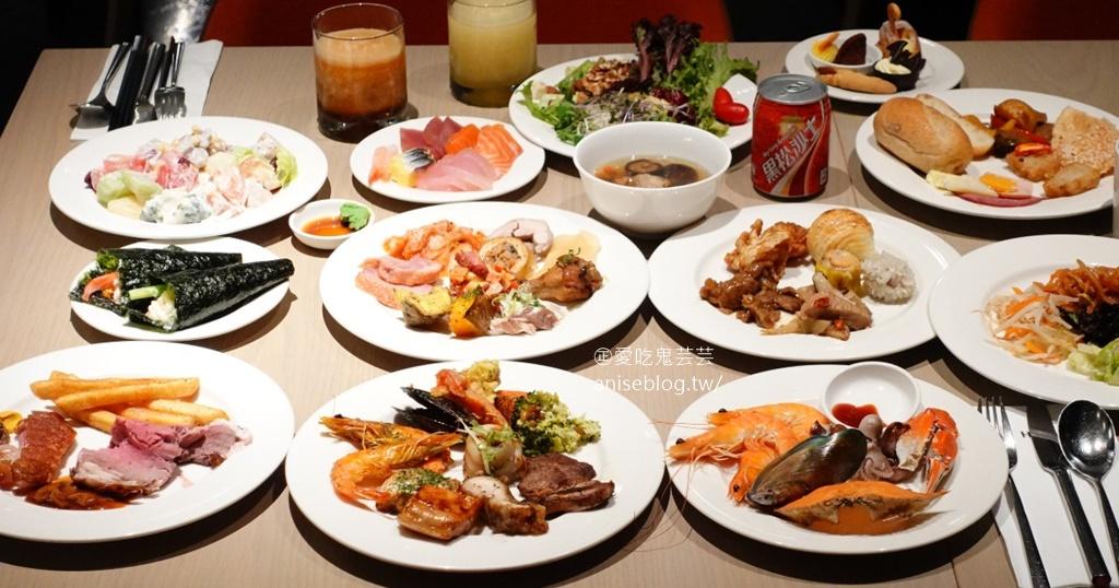 悅・市集全日餐廳吃到飽@台北新板希爾頓酒店,平日晚餐僅 $862!(2020線上美食展優惠價) @愛吃鬼芸芸