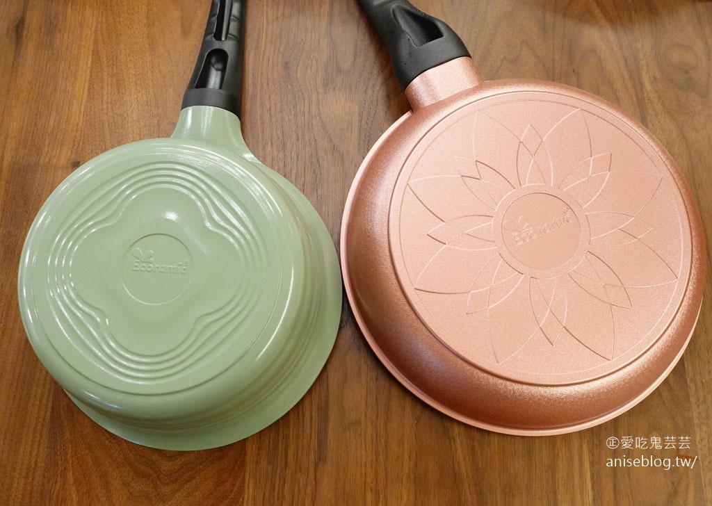 雙11週優惠團快閃連三發!韓國Ecoramic美型陶瓷鍋具組超優惠! (限11/9~11/11)