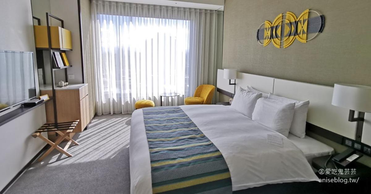 和苑三井花園飯店,純日式的住宿、服務與早餐,用了旅遊補助好划算 XD @愛吃鬼芸芸