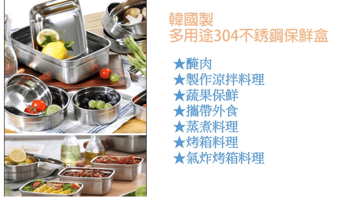 雙11週優惠團快閃連三發!韓國抗菌砧板三入組、不鏽鋼保鮮盒  (限11/11~11/13)