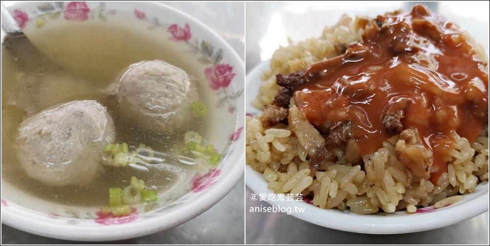 阿田油飯,大同市場50年老店,三重電信街美食(姊姊食記) @愛吃鬼芸芸