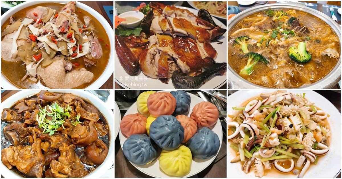 卓也小屋 | 藏山辦桌,三合院裡的辦桌料理(葷食/文末有菜單) @愛吃鬼芸芸