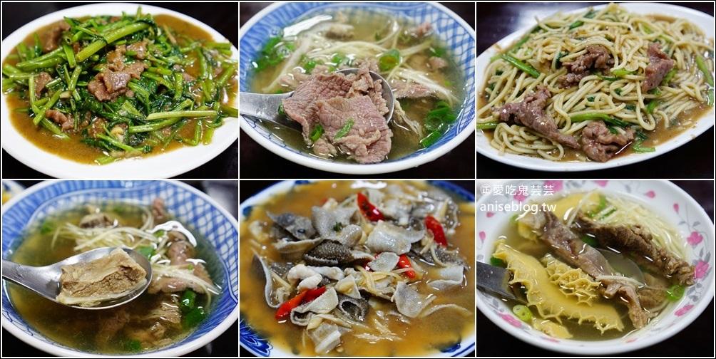 今日熱門文章:新營人牛肉,台灣牛料理熱炒宵夜,延三夜市美食(姊姊食記)