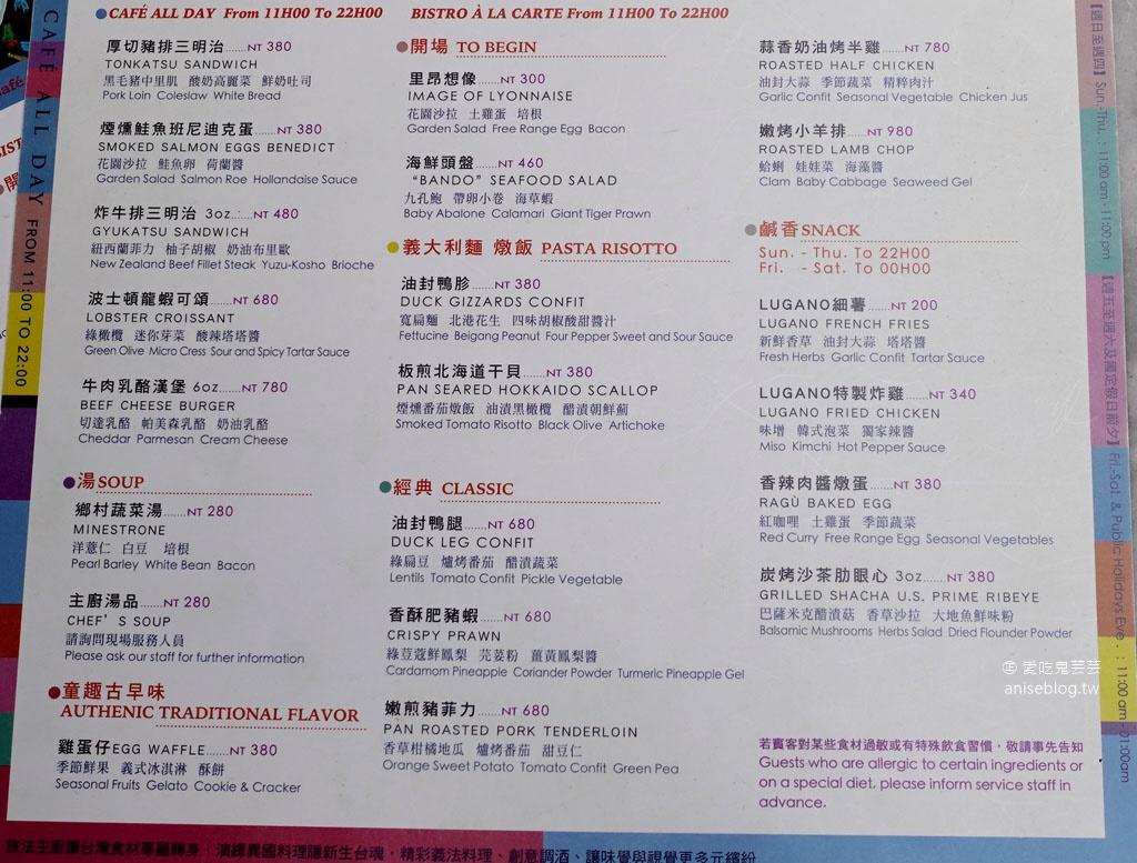 Café de Lugano 咖啡廳 @台北文華東方酒店,彷彿置身歐洲的廣場喝咖啡!