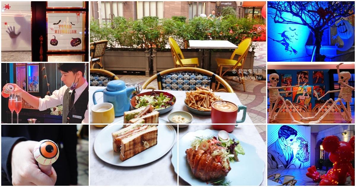 Café de Lugano 咖啡廳 @台北文華東方酒店,彷彿置身歐洲的廣場喝咖啡! @愛吃鬼芸芸