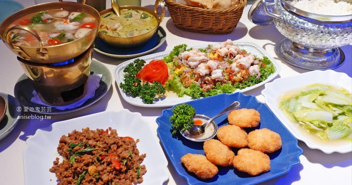 今日熱門文章:Thai&Thai 泰式餐廳 @台北文華東方酒店,份量大、超美味泰國料理 (2020米其林餐盤推薦)