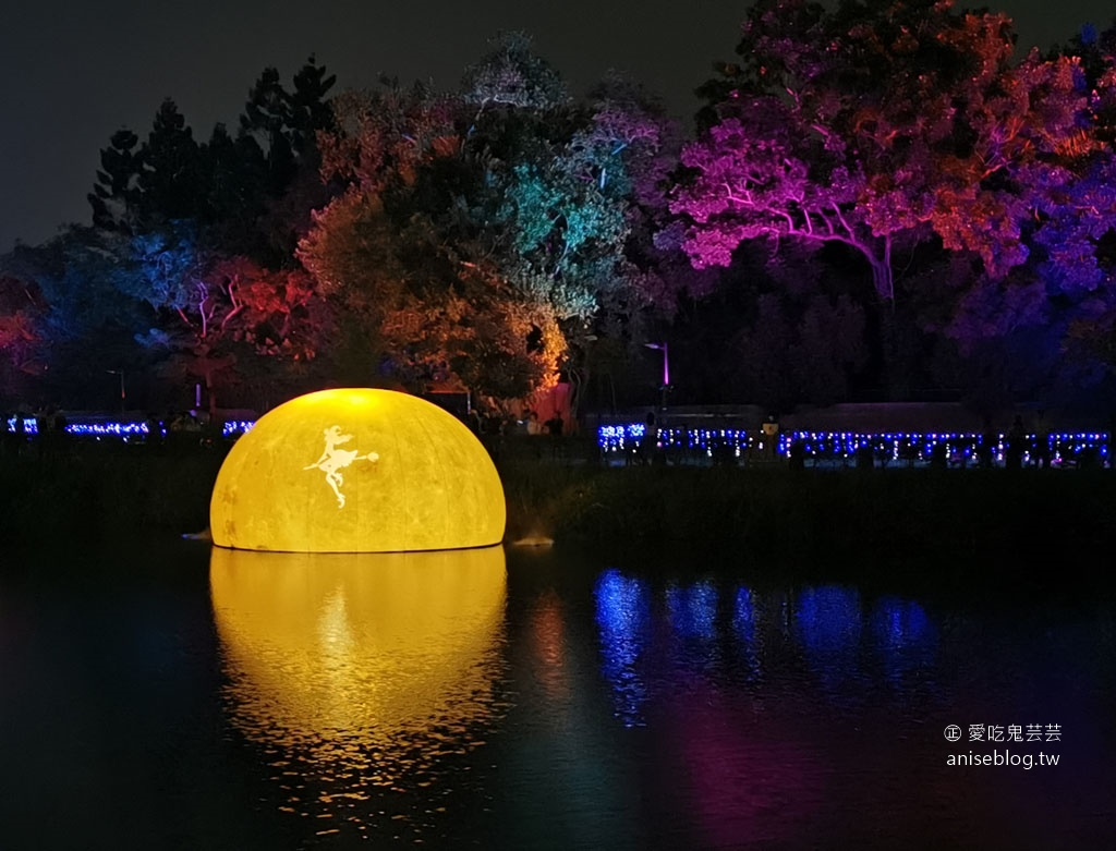 2020 光織影舞藝術展,嘉義市香湖公園出現超大月亮!