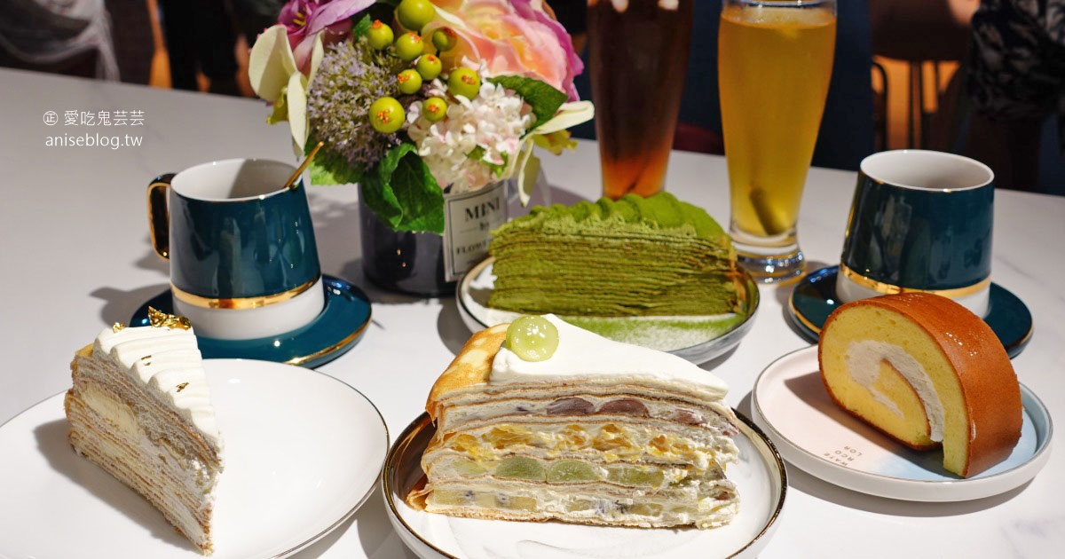 香緹果子咖啡館,台中超夯、不能訂位的千層蛋糕店 @愛吃鬼芸芸