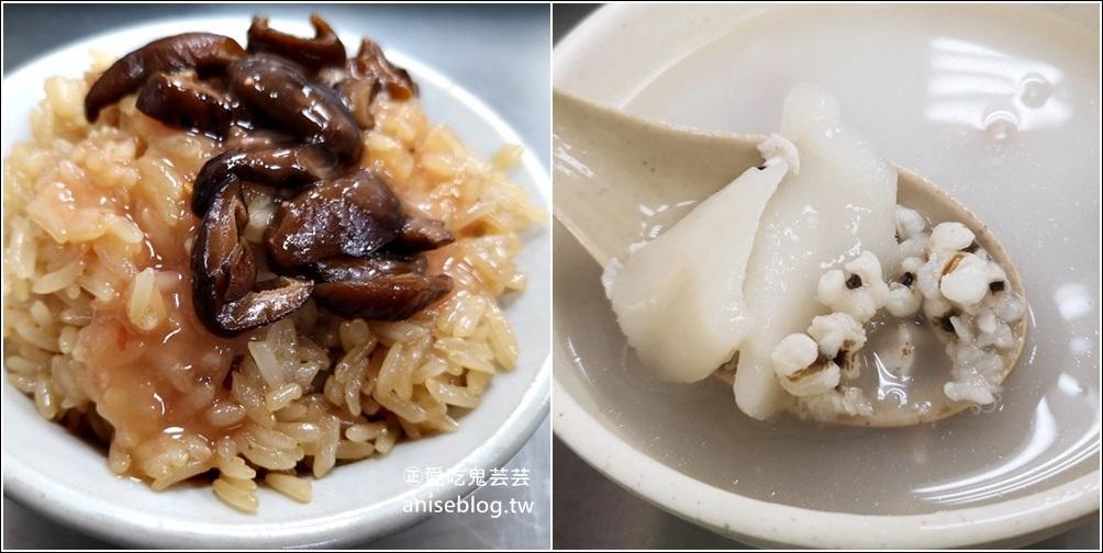 網站近期文章:北路油飯,四神湯超推薦,三重早午餐美食(姊姊食記)
