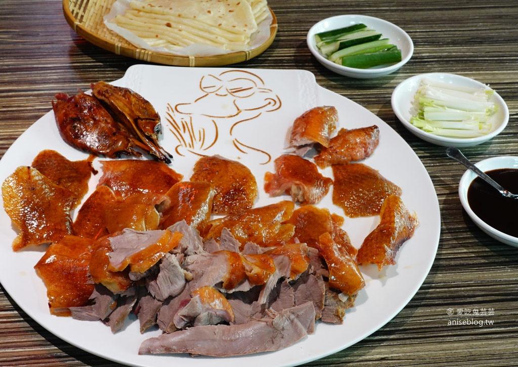 鴨片館,南屯區超難訂位北平烤鴨餐廳,大推鴨湯、鹽酥鴨