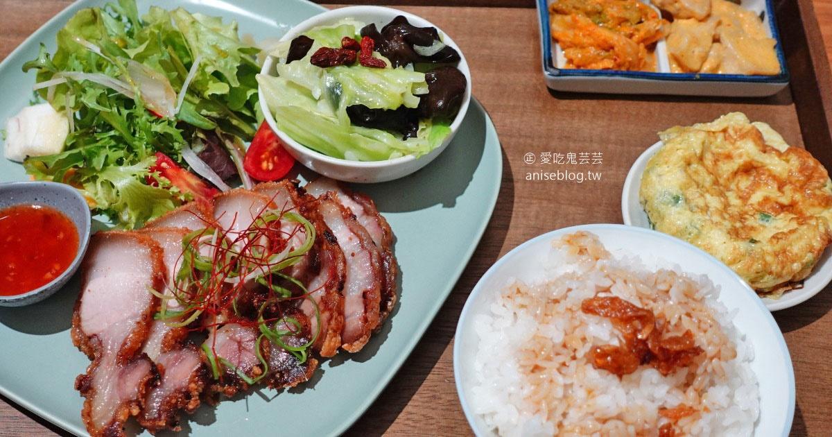 網站近期文章:大腹人家,一週只營業四天,台式料理小清新,香酥紅燒豚肉超人氣!