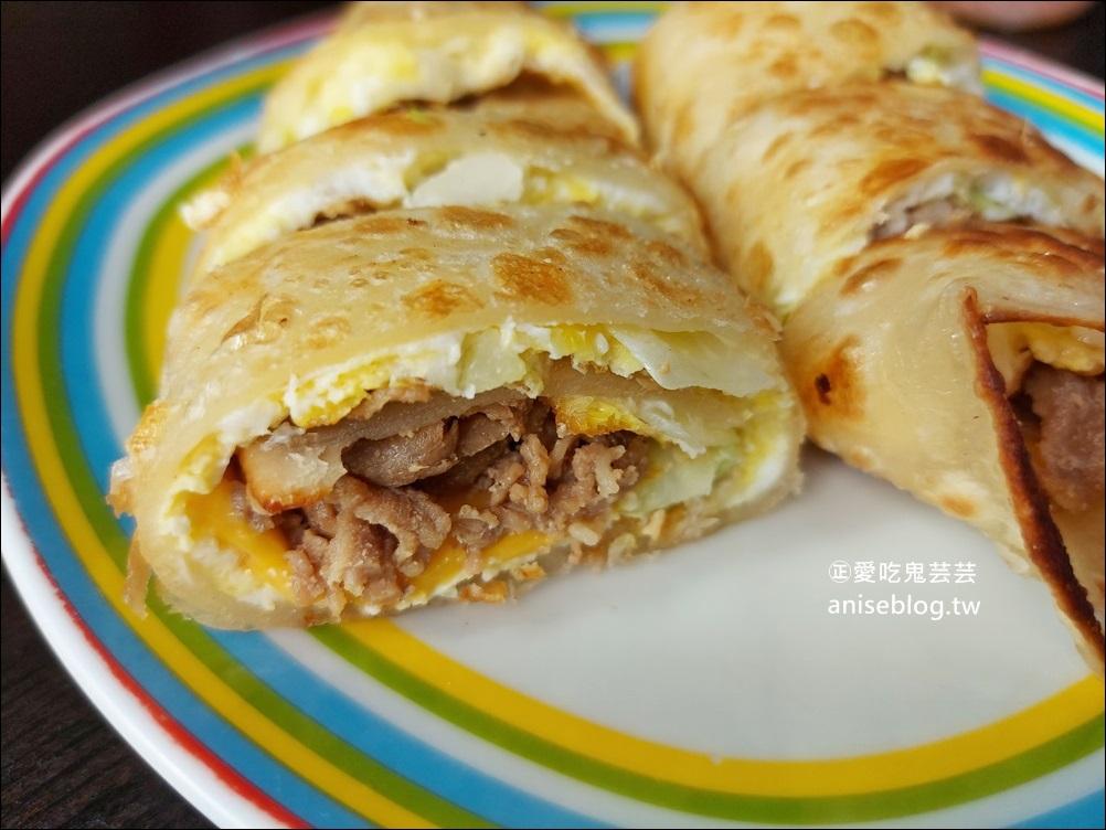 双胞胎手工蛋餅捲ㄦ,捷運士林站巷弄早餐美食(姊姊食記)
