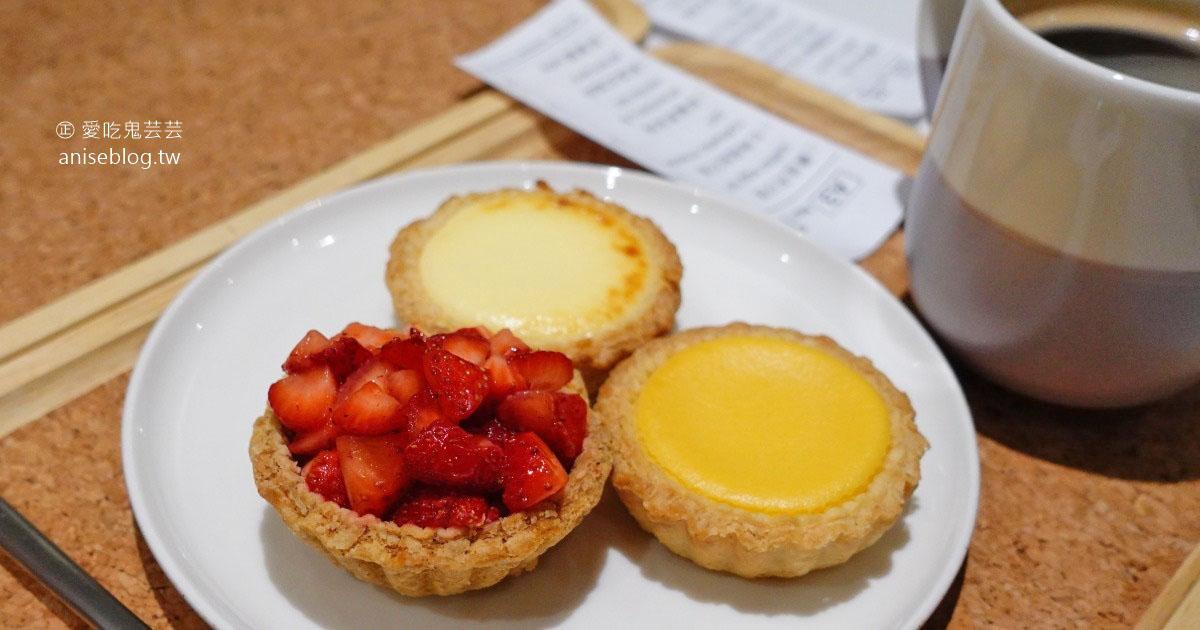 網站近期文章:TART TAIPEI 酥塔專門店,米其林一星主廚的愛!