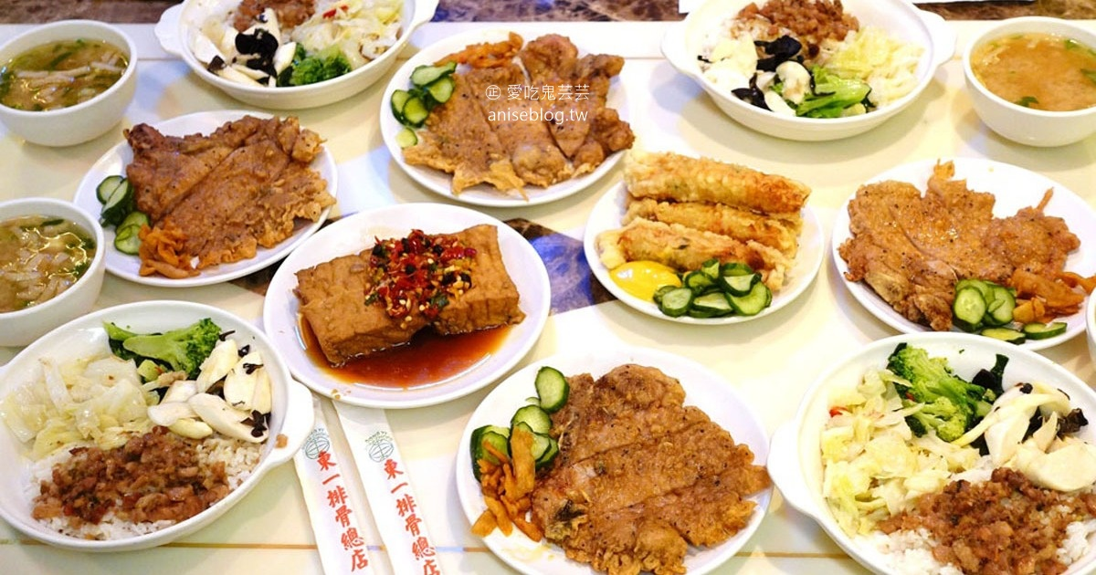 今日熱門文章:東一排骨台北總店,懷舊美味排骨飯,飄香40多年