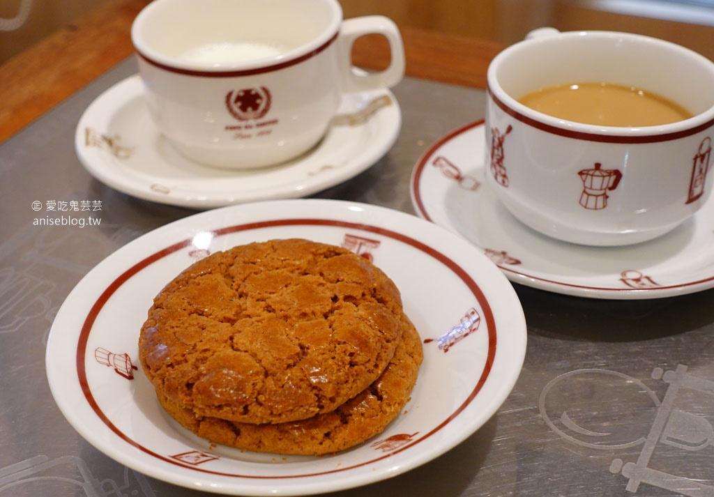 蜂大咖啡| 西門町知名老派咖啡店之老派早餐