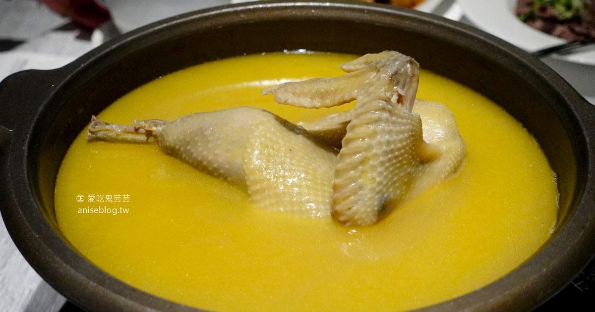 儷軒中餐廳@大溪威斯汀,黃皮雞湯冬季限定,香醇鮮美超好喝! @愛吃鬼芸芸