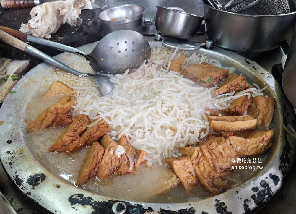 大龍峒肉羹-米粉湯,暖心又暖胃的冬日早餐,大同區美食(姊姊食記)