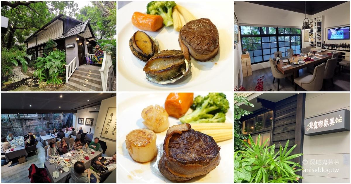 沾美藝術庭苑,原來老字號的沾美西餐廳另有結合西餐與藝廊的優雅空間!