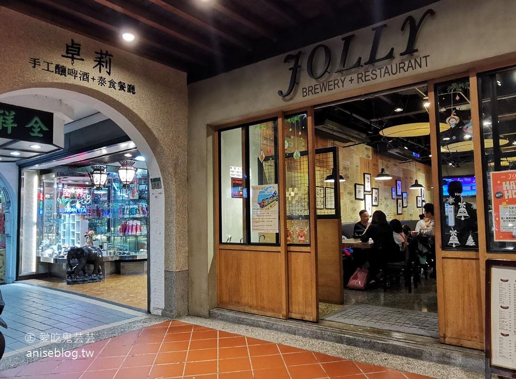 JOLLY卓莉手工釀啤酒+泰食餐廳(衡陽店),繼續老派之旅!