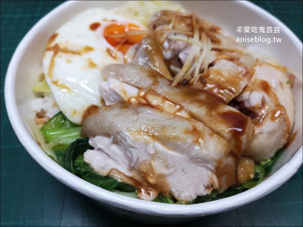 竹林雞肉,永和超人氣巷弄隱藏美食(姊姊食記)