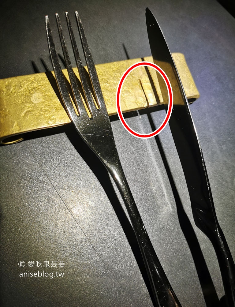 Toh-A 桌藏餐廳,台灣食材法式料理好精彩 @2020米其林餐盤推薦 (連三年得獎)