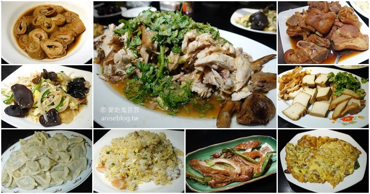 今日熱門文章:永寶餐廳搬到內湖嘍!一樣最愛水餃😋