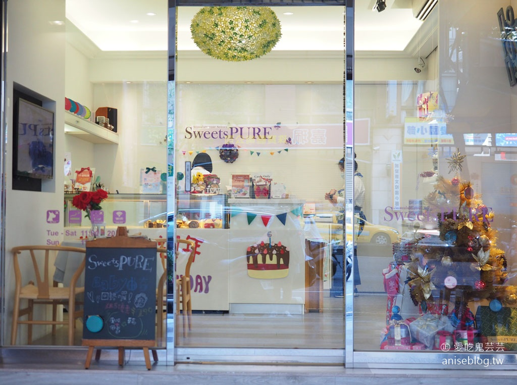 SweetsPURE 溫感烘焙,2021過年送禮好體面,精緻禮盒早鳥優惠預購中!