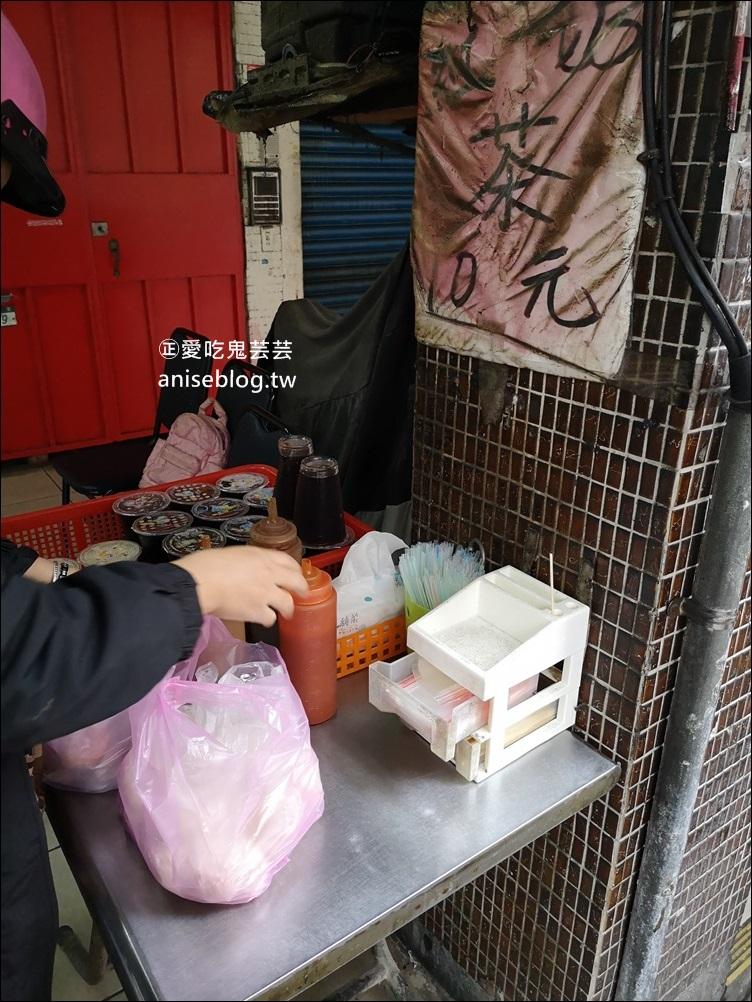 三重集美街小籠包水煎包,銅板就可以吃飽飽的三重美食(姊姊食記)